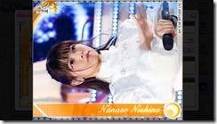 Nishino R-1