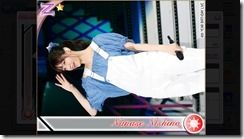 Nishino N-1