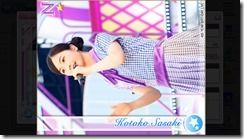 Sasaki N-1