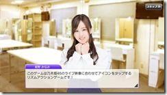 0 Minami-02