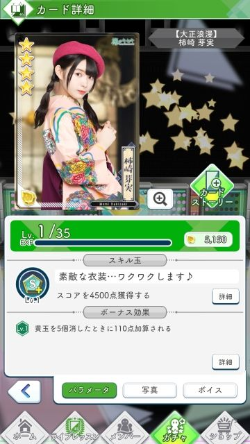 07 大正浪漫 柿崎0