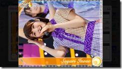 Inoue R-1