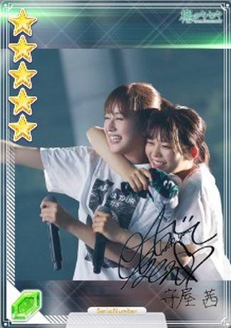 09 ARENA TOUR 2018 守屋b