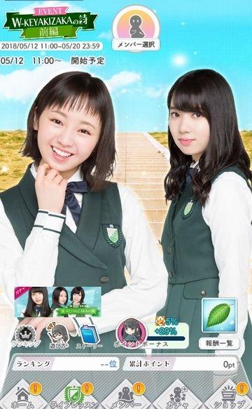 05 W-KEYAKI TOP