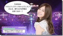 0-Shiraishi