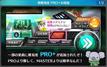 PRO plus info 1