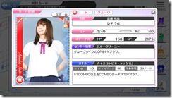 S Asuka R-0