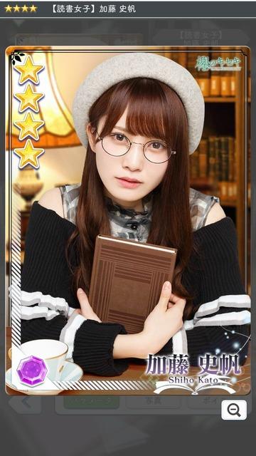 08 読書女子 加藤1
