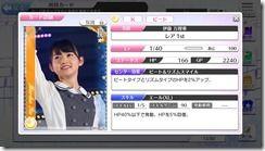 I Marika R-0