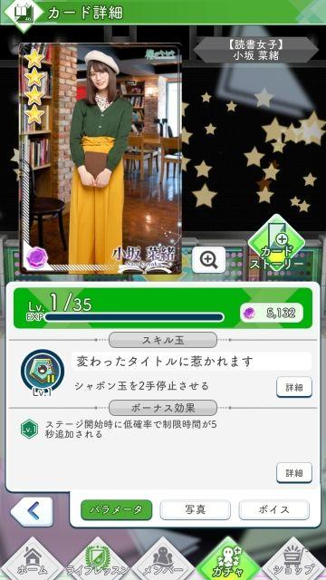 09 読書女子 小坂0