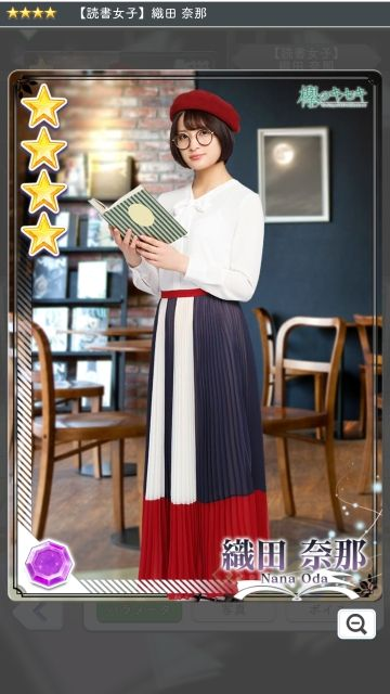 06 読書女子 織田1