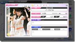 Watanabe N-0