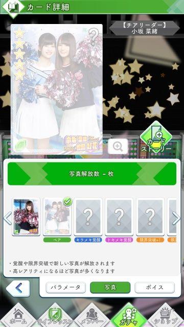01 チアリーダー 小坂0a