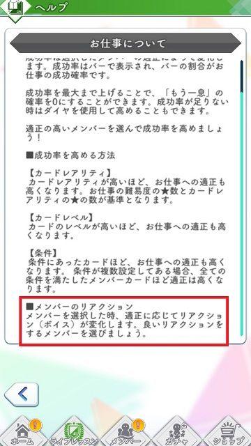 00お仕事解説05