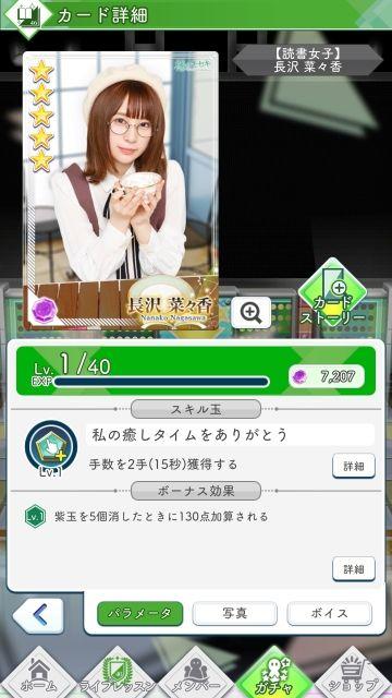 03 読書女子 長沢0