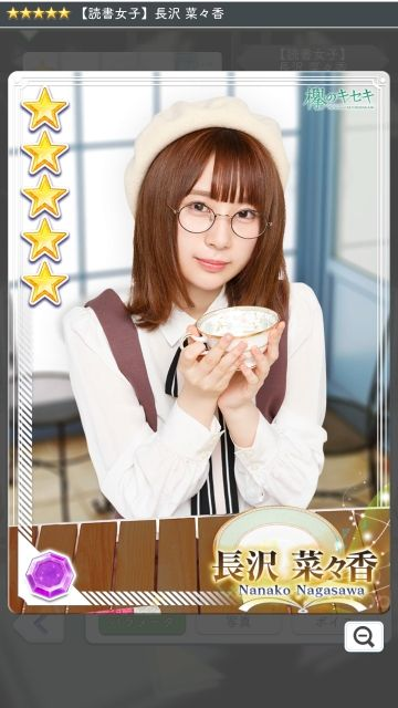 03 読書女子 長沢1