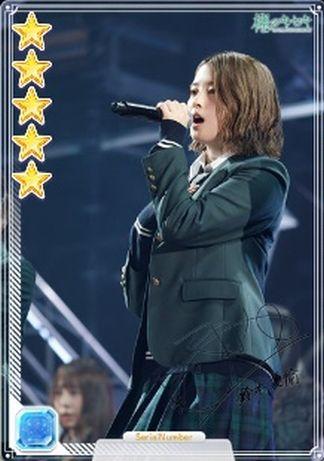 05 ARENA TOUR 2018 鈴本b