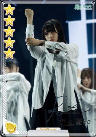 10 ARENA TOUR 2018 渡辺a
