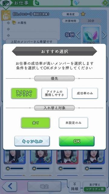 02 お仕事04