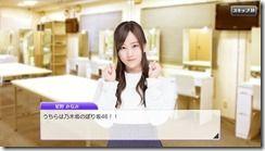 0 Minami-18