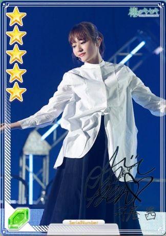 09 ARENA TOUR 2018 守屋a