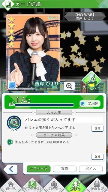 06 NO WAR 濱岸0