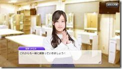 0 Minami-19