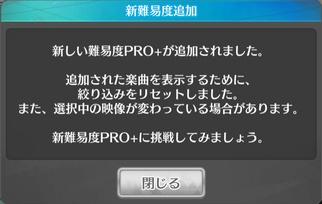 PRO plus info 0