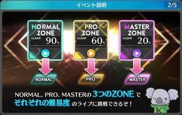 01b ZO01_howtoplay02