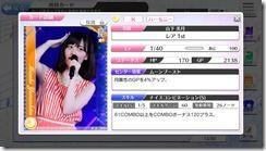 Yamashita R-0