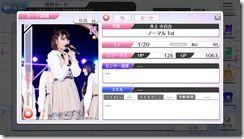 Inoue N-0
