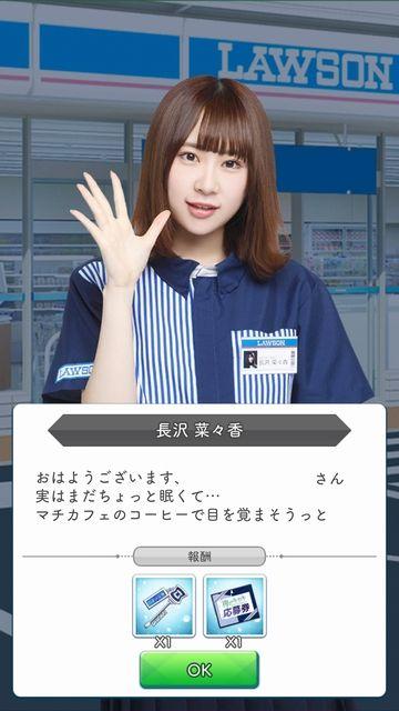 180819 待ち合わせ 長沢