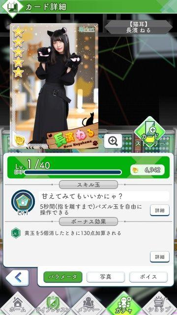 02 猫耳 長濱0
