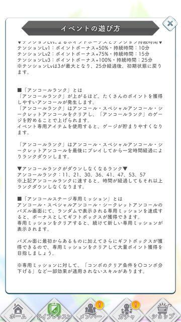 00 W-KEYAKI(後) 5