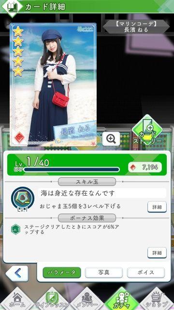 03 マリンコーデ 長濱0