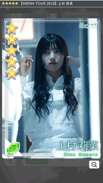 01 ARENA TOUR 2018 上村1