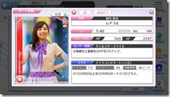 Shinuchi R-0