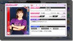 Higuchi R-0
