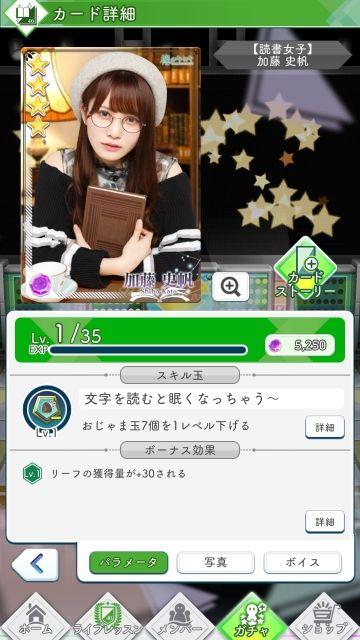 08 読書女子 加藤0