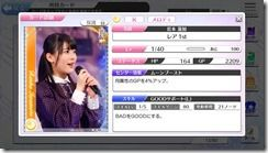 Iwamoto R-0