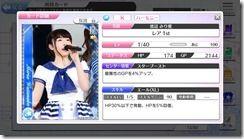 Watanabe R-0