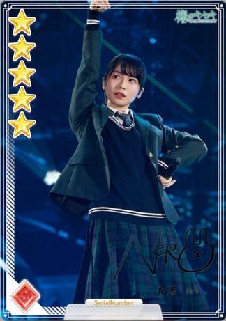 06 ARENA TOUR 2018 長濱a