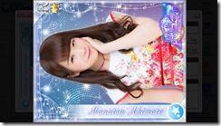 Akimoto Ra-1