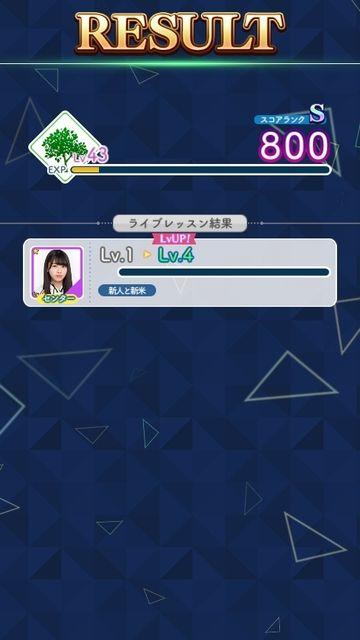 01-01 経験値(富田)