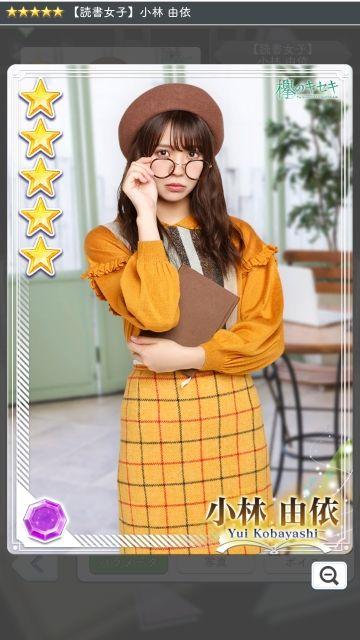 01 読書女子 小林1