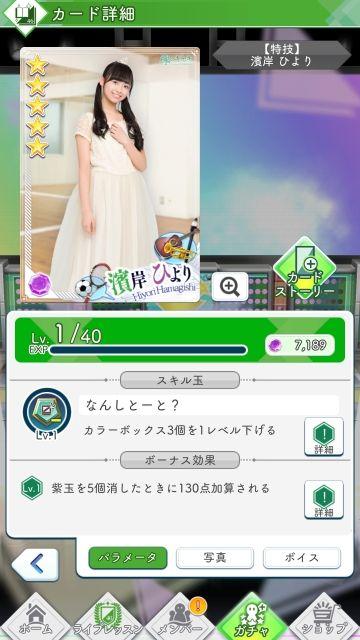 09 特技 濱岸0