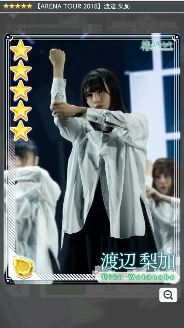 10 ARENA TOUR 2018 渡辺1