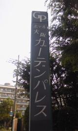 e5fda47e.jpg