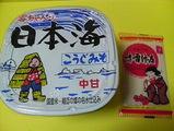 nihonkaimiso_somen