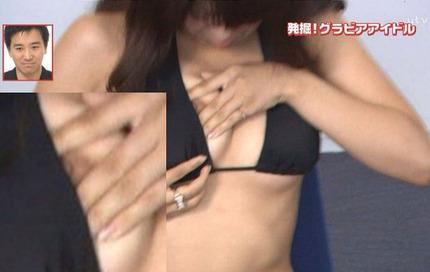 芸能人や女子アナがTVの放送中に、うっかり胸チラしちゃってる